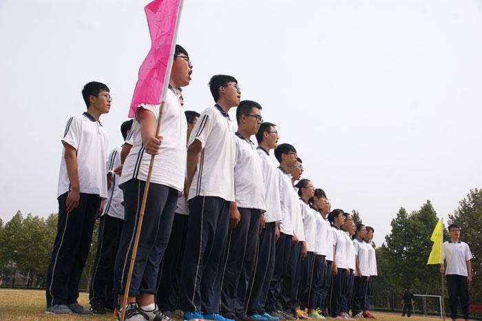 拓展训练-寿光中学