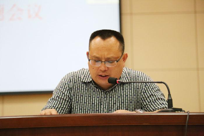 寿光中学召开关于加强教师队伍作风建设严肃治